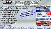 Opportunity For All,  Get Home based jobs